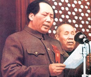 Mao Zedong presided over a regime responsible for the deaths of up to 45 million people